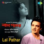 Lal Pathar Songs