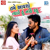 Tame Aavso Tyare Hu Nahi Rahu Ravi - Rahul Full Mp3 Song