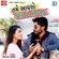 Tame Aavso Tyare Hu Nahi Rahu Ravi - Rahul Full Song