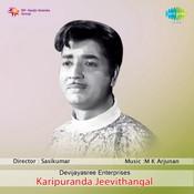 Karipuranda Jeevithangal Songs