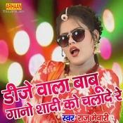 Dj Wala Babu Gano Shadi Ko Chalde Re Song