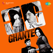 36 Ghante Songs