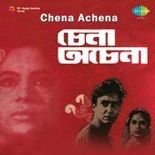Chena Achena Songs