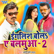 English Bola Ae Balamua 2 Shankar Singh Full Mp3 Song