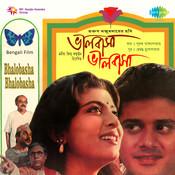 Bhalobasha Bhalobasha Songs