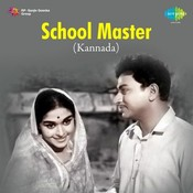 School Master Songs