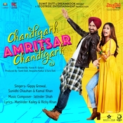 Chandigarh Amritsar Chandigarh Songs