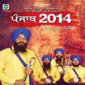 Punjab 2014 Songs