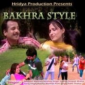 Bakhra Style Songs