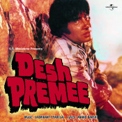 Desh Premee Songs