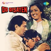 Do Disayen Songs