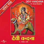 Devi Vandana Songs