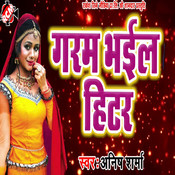 Garam Bhail Metar Songs