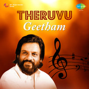 Theruvu Geetham Songs