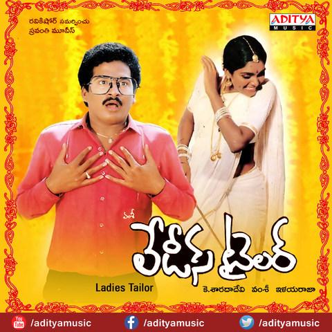 Telugu Songs Download MP3 Online: Listen Latest Telugu Songs on blogger.com