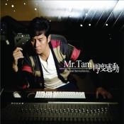 Zai Du Gan Dong Songs