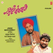 Jinde Bekhabrey Songs
