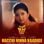 Nam Gani B.Com Pass Various Artists Full Mp3 Song