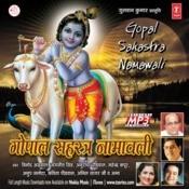 Gopal Sahastra Namawali Songs