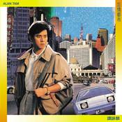 Wang Qing Du Shi Songs