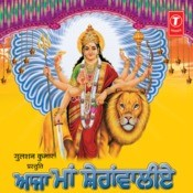 Aaja Maa Sherawaliye Songs