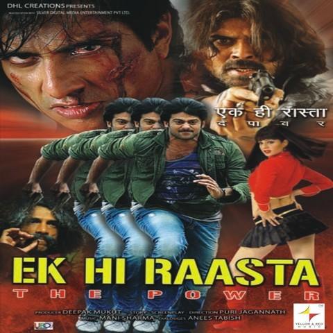 Ek Hi Raasta Songs Download: Ek Hi Raasta MP3 Songs Online