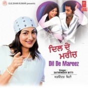 Dil De Mareez Songs