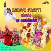 Maayad Ri Gavu Varta Song