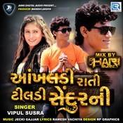 Aankhladi Rati Tiladi Sendurni Remix Song
