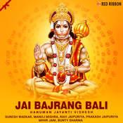 Shri Hanuman Song