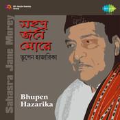 Sahasra Jane Morey - Bhupen Hazarika Songs