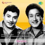 Manohara Tml Songs