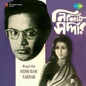 Nidhiram Sardar Songs