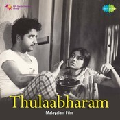 Thulabharam Songs