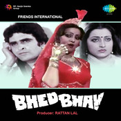 Bhed Bhav Songs