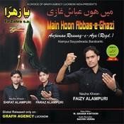 Main Hoon Abbas E Ghazi Songs