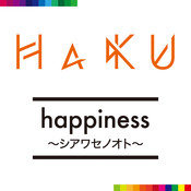 Happiness -Shiawase No Oto- Songs
