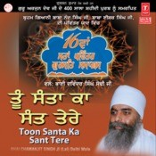 16Waan Maha Pavitar Samagam Tu Sanjan Ka Sant Tere Songs
