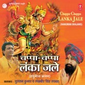 Chappa Chappa Lanka Jale Songs