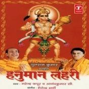 Hanuman Lahari Songs
