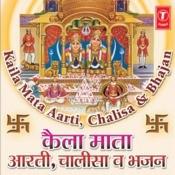 Kaila Mata Aarti,chalisa,bhajan Songs