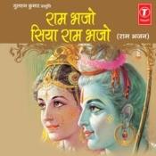 Ram Bhajo Siya Ram Bhajo Songs