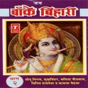 Jai Banke Bihari Songs