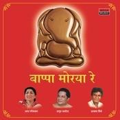 Bappa Morya Re Songs