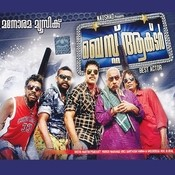 Swapnam Oru Chak (Remix) Song