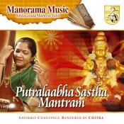 Putralaabha Sastha (Mantram) Song