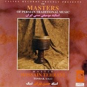 The Masters of Persian Traditional Music, Tonbak (Instrumental) Songs