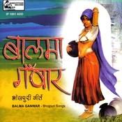 Jhhuthhe Pardesiya Song