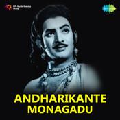 Andarikante Monagadu Songs