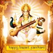 Saraswati Puja And Vasant Panchami Special Various Artists Full Mp3 Song
